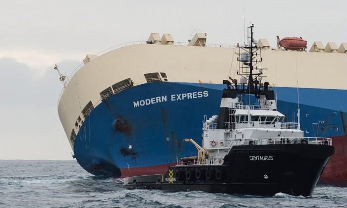 """Cargo """"Modern Express """" le Lundi 01 Fevrier 2016 au large des côtes françaises."""